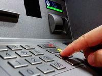 قطع یارانه بهانهای برای کلاهبرداری از حسابهای بانکی