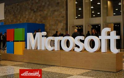 مایکروسافت کور رنگها را نجات میدهد