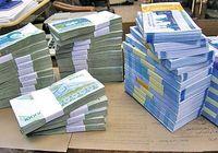 شیوع پرداختهای میلیاردی دولتیها