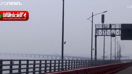 طولانیترین پل دریایی جهان کجاست؟