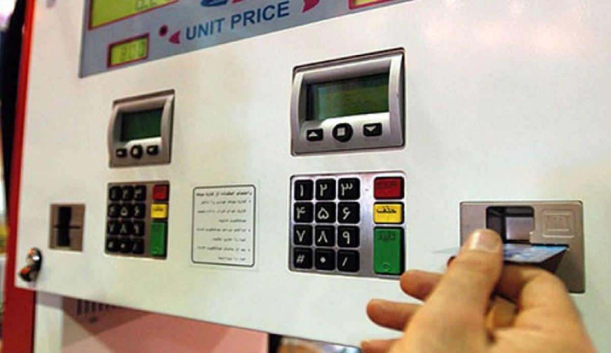 سهمیه بنزین آذرماه کی واریز میشود؟