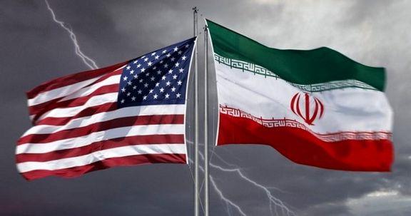 پیروزی 6 میلیارد دلاری ایران