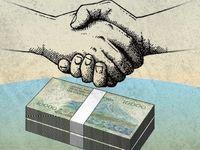 حذف صفر از پول ملی بر واقعیت اقتصاد بیتاثیر است