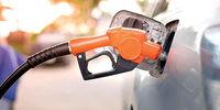 خداحافظی رسمی جهان با بنزین سرب دار