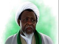 شکایت شیخ زکزاکی در دادگاه نیجریه رد شد