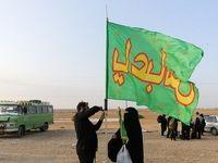 واکنش زائران ایرانی اربعین به تهدید تکفیریها