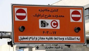 ممنوعیت تردد در محدوده زوج و فرد براساس پلاک از تیرماه