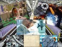 تصویب ۲.۷میلیارد دلار طرح صنعتی، معدنی و تجاری