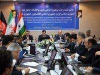 نشست کمیته پیگیری ترانزیتی ایران، هند و افغانستان 