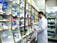 جزییات ذخایر دارویی ایران در تحریم چقدر است؟/ شرط وزارت بهداشت برای صادرات دارو