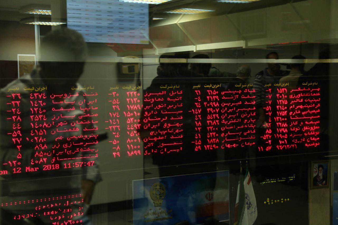 کاهش 536 واحدی شاخص بورس تهران