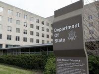 حربه جدید آمریکا برای ایجاد اختلاف در ایران