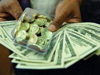 دلار عقب نشینی کرد/ افت ارزش سکه به زیر ٤میلیون تومان
