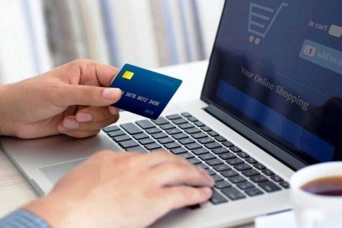 دعوت وزارت کار از سازندگان فروشگاه های اینترنتی