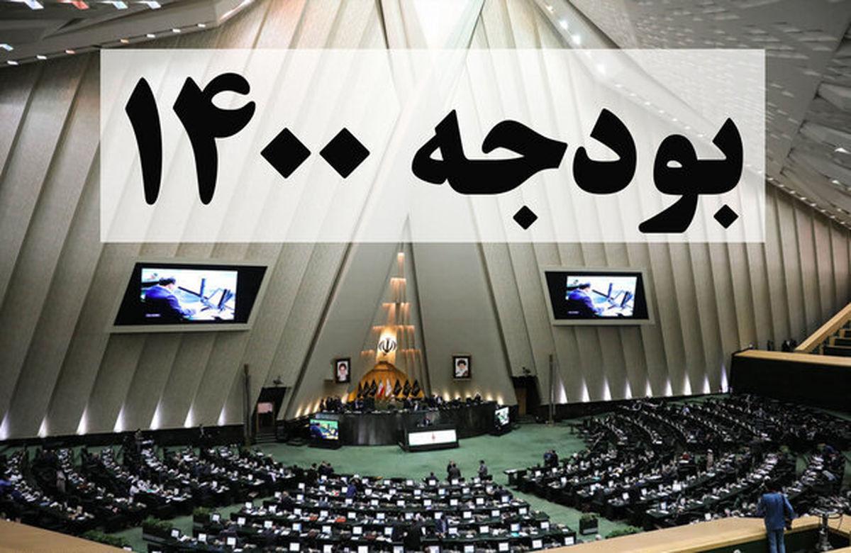 پاسخ معاونت قوانین مجلس به ادعای اصلاح جداول بودجه۱۴۰۰