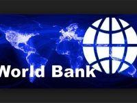 بدهی خارجی ایران امسال به ۹.۳میلیارد دلار کاهش مییابد/ 23.8درصد پیشبینی نرخ تورم ایران در سال97