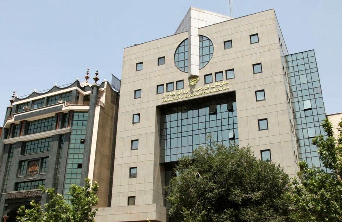 ابلاغ دستورالعملهای صدور مجوزهای کارگزاریهای بورسی به زودی