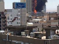 آتشسوزی یک هتل در مشهد مقدس +عکس