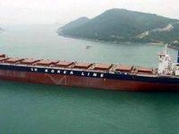 ناپدیدشدن کشتی کرهجنوبی در اقیانوس اطلس