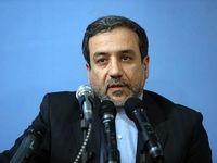 سامانه دفاعی ایران موضوع هیچ مذاکرهای نیست