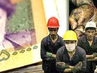 تشکیل جلسه کمیته دستمزد برای تعیین سبد معیشت کارگران