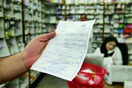 هشدار درباره توقف تولید دارو در ایران