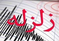 آخرین جزئیات وقوع زمین لرزه در فاریاب