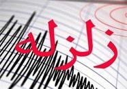 زلزله ۴.۲ ریشتری در قطور