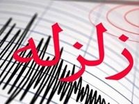 وقوع زلزله مهیب در  آذربایجان غربی