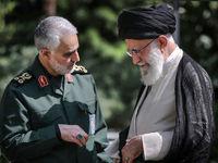 مراسم بزرگداشت شهید سلیمانی از طرف رهبر انقلاب