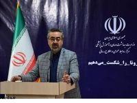 شمار جان باختگان کرونا در ایران به ۴۷۷۷نفر رسید