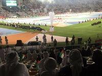 مراسم افتتاحیه جام ملتهای آسیا +عکس