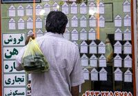 رقم مالیات بر اجارهبها مشخص شد/ کسر ۱۵درصد از درآمد موجران