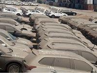 زمینگیر شدن دوباره خودروها در گمرک