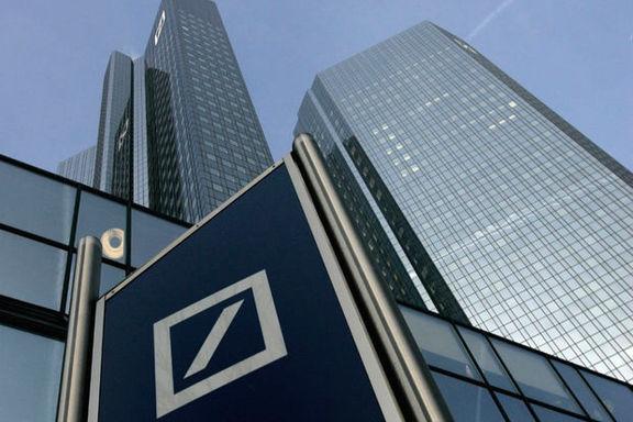 دویچه بانک آلمان سال گذشته ضرر ۵.۳میلیارد دلاری داد