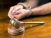 حبس و شلاق مجازات ربودن آقا معلم