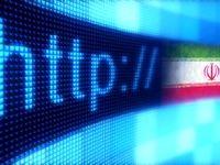 امکان دسترسی به سایتها و خدمات بومی مستقل از شبکه اینترنت
