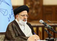 دستور ویژه رئیس قوه قضاییه برای پیگیری آبگرفتگی خوزستان