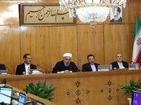 ارسال لایحه تشکیل منطقه آزاد بین ایران و اوراسیا به مجلس
