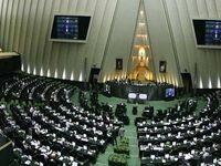 تخلف در زمینه اختصاص ۳درصد درآمدهای نفتی به مناطق محروم و نفتخیز/ نهایی شدن گزارش رسیدگی به عملکرد مالی مجلس
