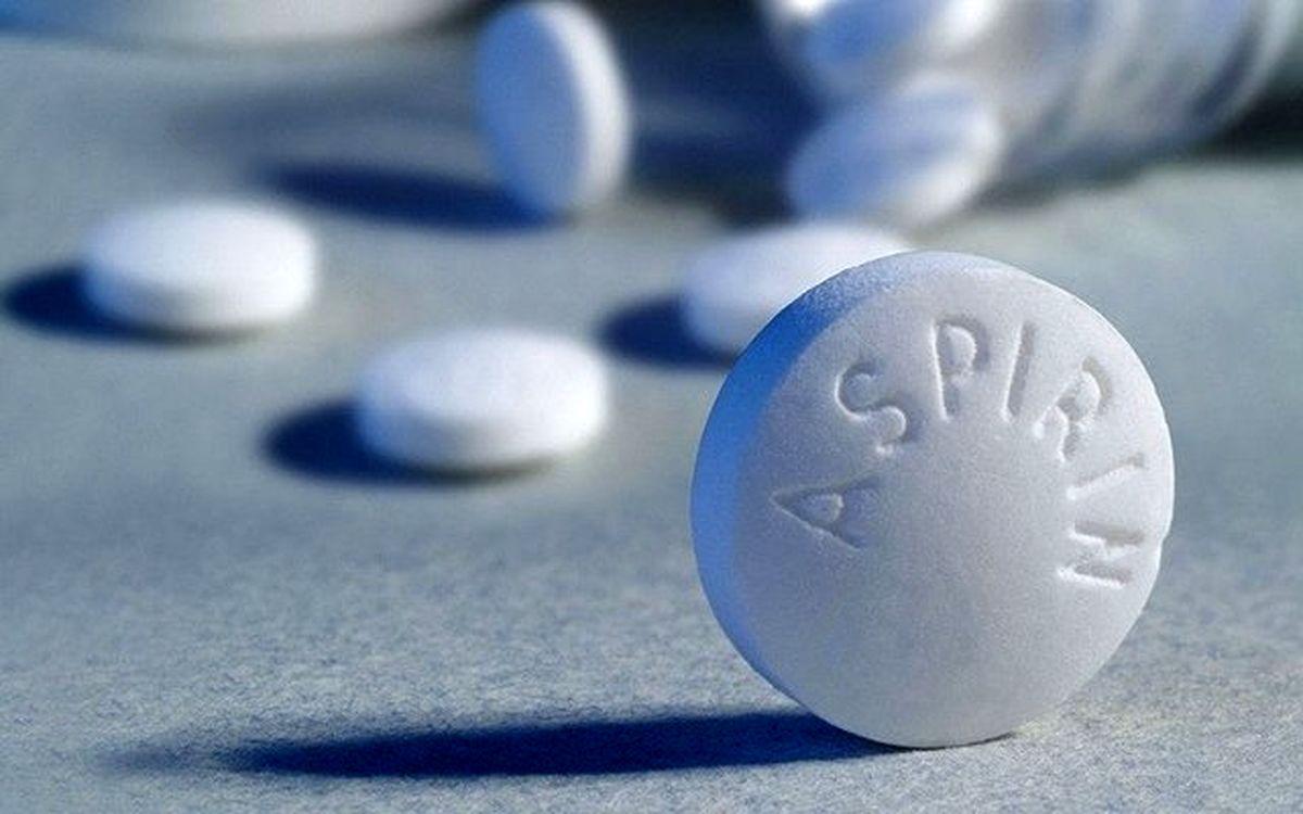 توصیه جدید به میلیونها مصرفکننده آسپرین