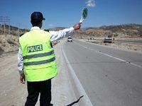 اعمال محدودیتهای ترافیکی در جادههای ایلام