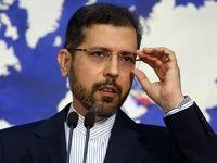 وزارت امورخارجه: ایران اقدام اتحادیه اروپا را غیر قابل قبول میداند