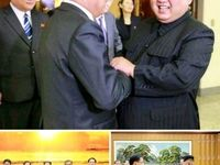 هیات کره جنوبی با «اون» دیدار کرد