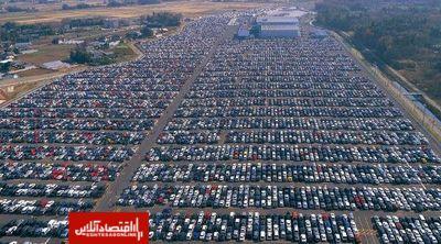 حراج ماهانه ۴۰ هزاردستگاه خودرو