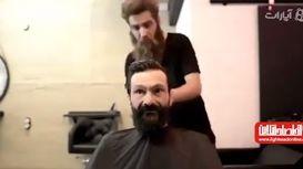 تغییر چهره اساسی مرد بیخانمان +فیلم