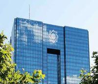 محدودیت جدید افزایش سرمایه بانکها