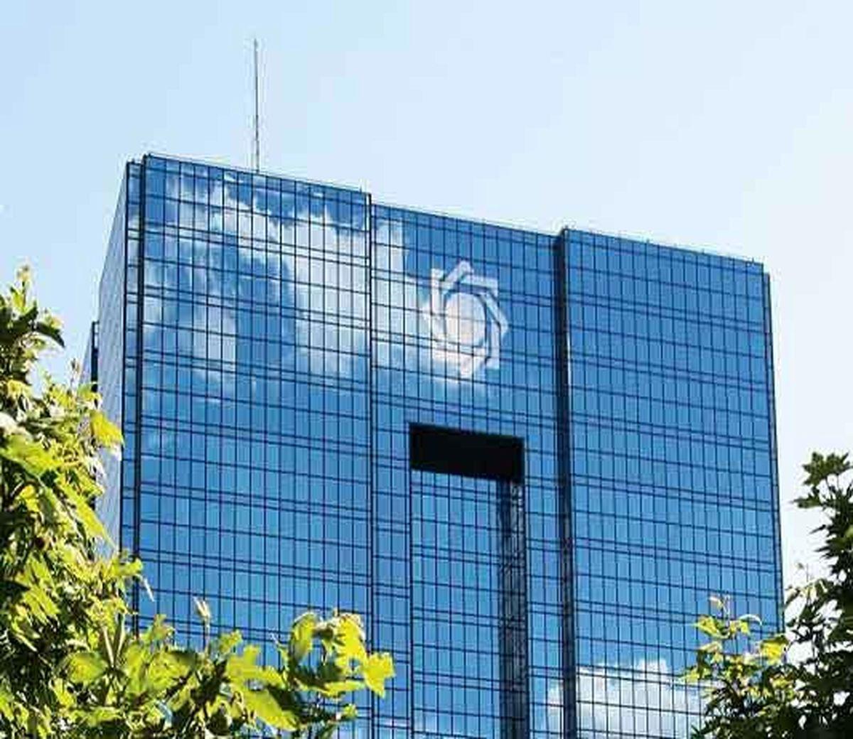 پیشنهاد بانک مرکزی برای کاهش نسبت مالکانه به ۱۵درصد