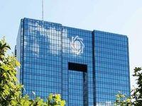 مانده تسهیلات بانکی ۲۰درصد افزایش یافت/ افزایش ۲۷.۴درصدی مانده سپردهها