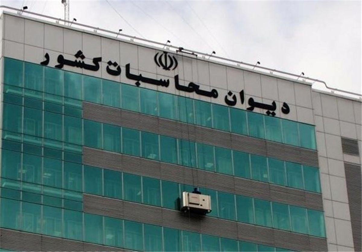وضعیت نابسامان مرغ و تخم مرغ ۲وزیر را به دیوان محاسبات کشاند